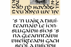 GThomsonAn-Uair